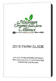 farm guide cover illustration